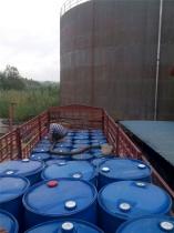 ballbet登陆包装桶3