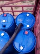 ballbet登陆包装桶2